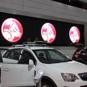 Australian International Motorshow Melbourne LED Billboard