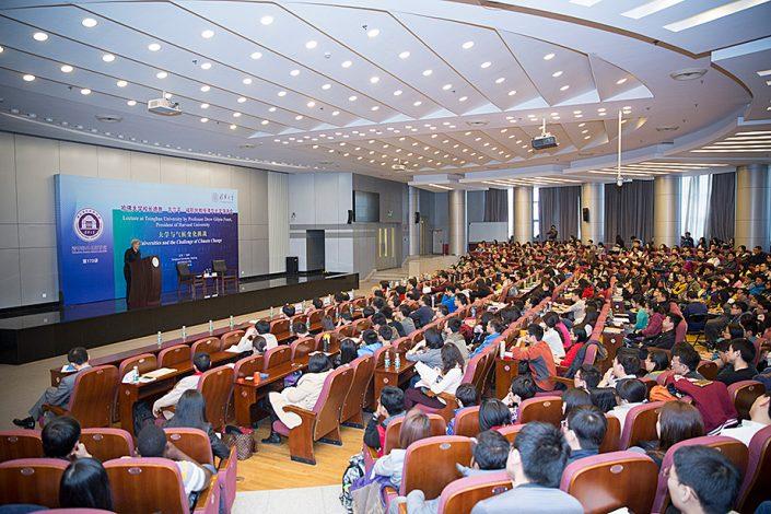 DGF China Education Hall